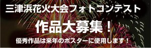 HP_photocon